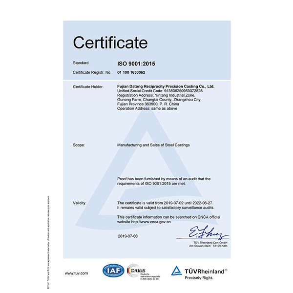 ISO9001:Manufacturing
